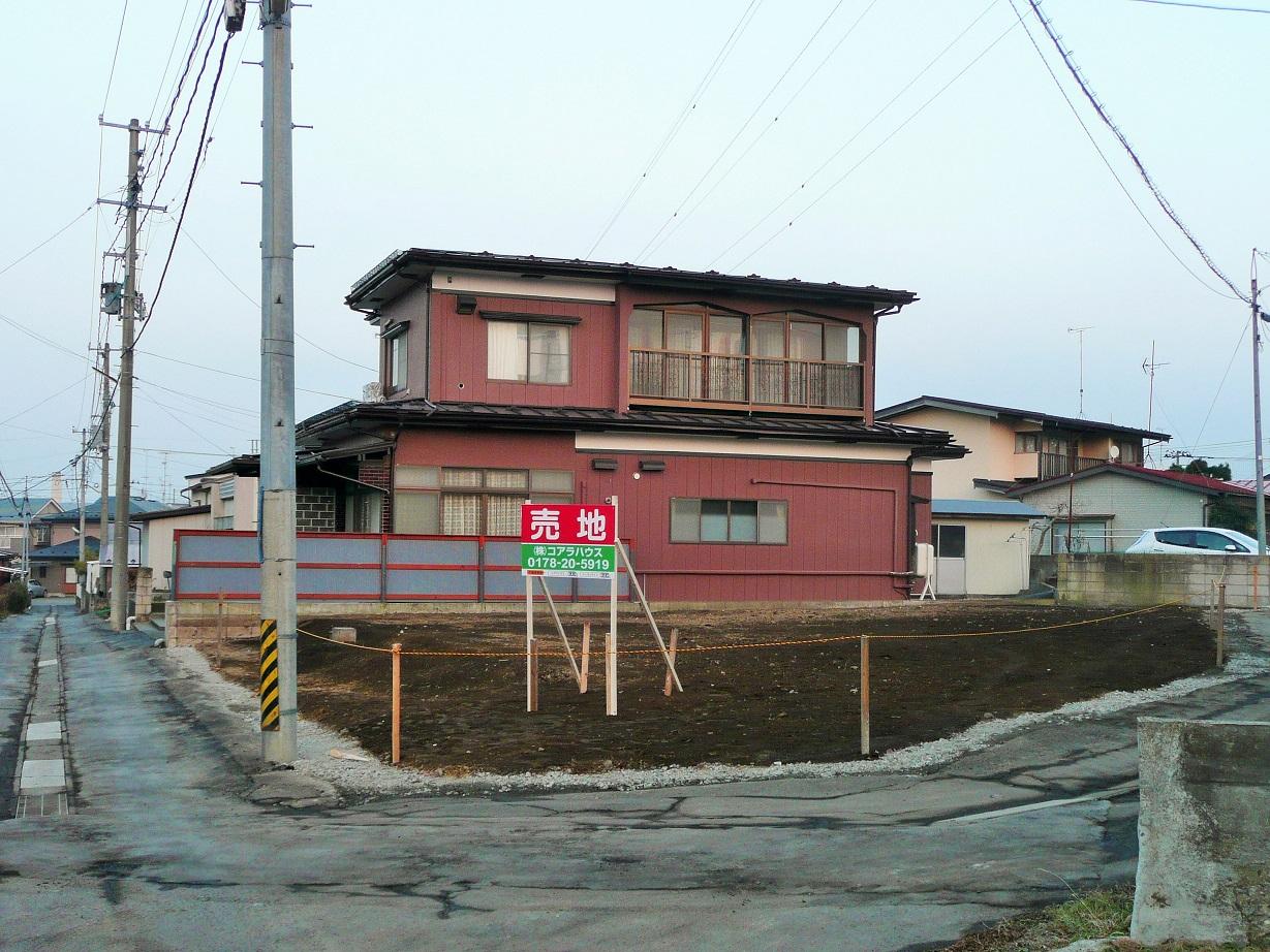 コアラ 八戸 コロナ 市 ハウス
